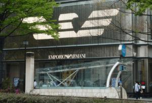 エンポリオアルマーニ 青山店