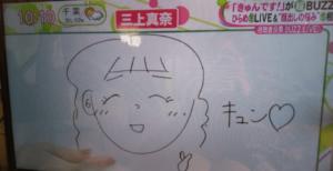 三上真奈アナが描いたひらめの似顔絵