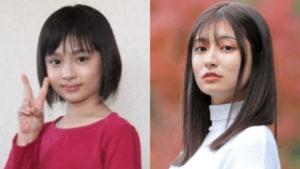 吉川愛と子役時代(吉田里琴)の画像比較