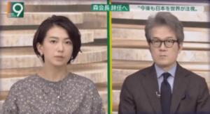 NHK『ニュースウォッチ9』和久田麻由子と有馬嘉男
