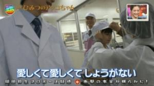 映画『ひみつのアッコちゃん』岡田将生と吉川愛の子役時代(吉田里琴)のオフショット