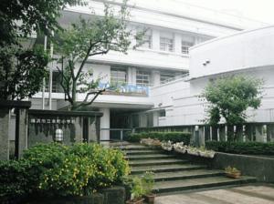 横浜市立本町小学校