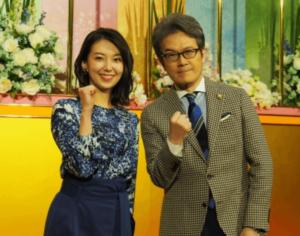 和久田麻由子と有馬嘉男