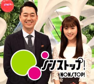 『ノンストップ』MC設楽統と三上真奈アナ