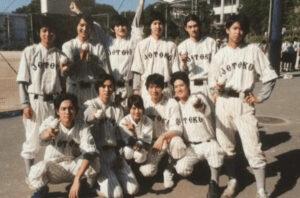 間宮祥太朗と野球チーム