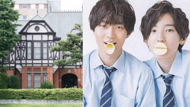 道枝駿佑と明治学院大学