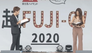 『超FUJI-Q!2020』MCのみちょぱと大倉士門