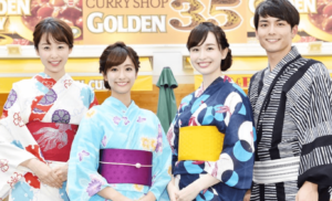 田村真子と小林廣輝と宇賀神メグさんと良原安美