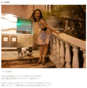 2011年の華原朋美