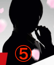 『ドラゴン桜2』キャスト⑤