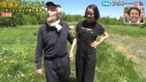 実家の農場のemmaと父親