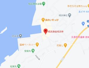 ラーメン瀬戸屋のロケ地・千葉県館山市『相浜亭』の拡大地図