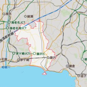 志田彩良の出身・神奈川県藤沢市の地図