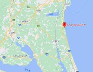 龍海学園高等学校のロケ地『とちぎ自然海浜自然の家』の地図