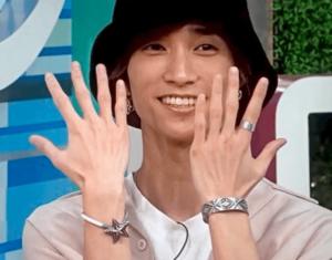 田中樹の手・指