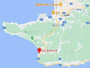 ラーメン瀬戸屋のロケ地・千葉県館山市『相浜亭』の地図