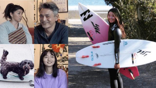 松田詩野と両親と姉