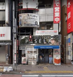 カラオケパセラ渋谷店の外観1階2階部分