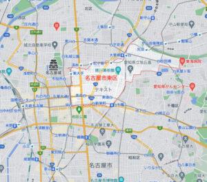 自宅の名古屋市東区の地図