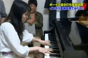 赤楚衛二の母親・赤楚早苗のピアノ演奏