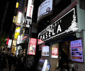 カラオケパセラ渋谷店の外観
